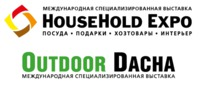 "Группа ""МедиаФорт"" на HouseHold Expo / Outdoor Dacha"